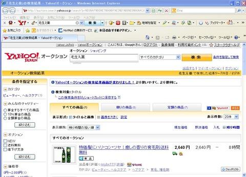 2011y11m21d_140010812