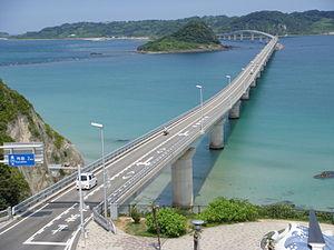 300px-Tsunoshima_Ohashi_Bridge