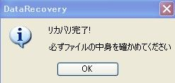 2011y10m22d_213430546