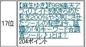 2011y12m09d_104523671