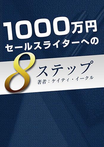 copy101