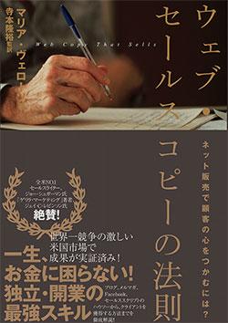 web_cover02