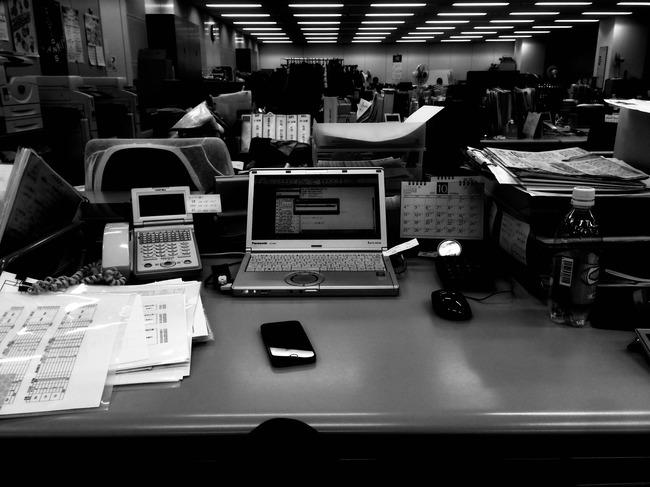 当時の職場のデスク