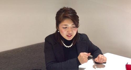 長谷川恵理さん