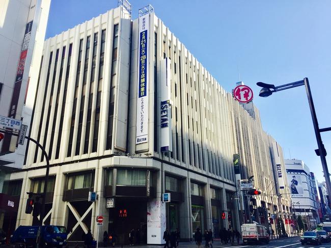 新宿伊勢丹本店