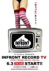 INFRONT TV