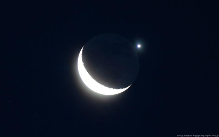 Venus_Eclipse