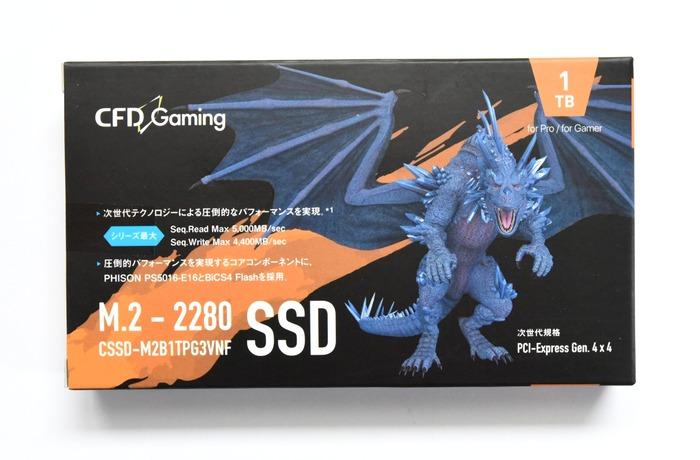 DSC_8537