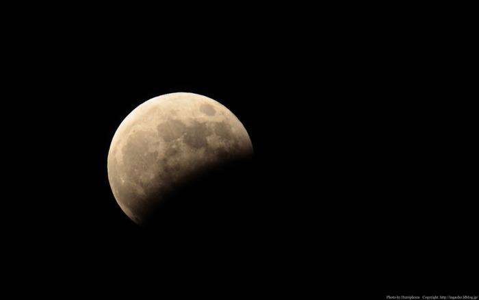 Partial_Moon_Eclipse