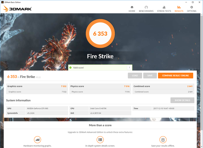 gtx960_20171210_3dmarkfirestrike
