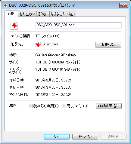 file_size