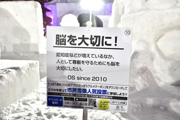 DSC_2093
