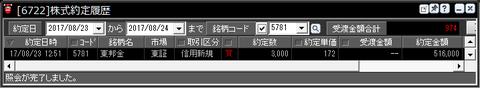 0001 - コピー - コピー - コピー - コピー