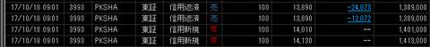 0 - コピー (2)