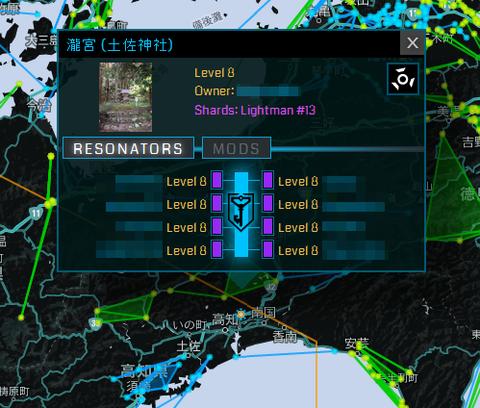 20150715shards