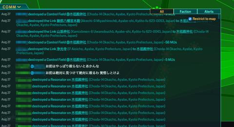 3X3cyCR