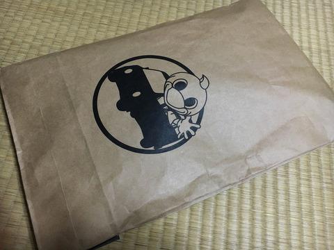 川崎フロンターレ スポンサー