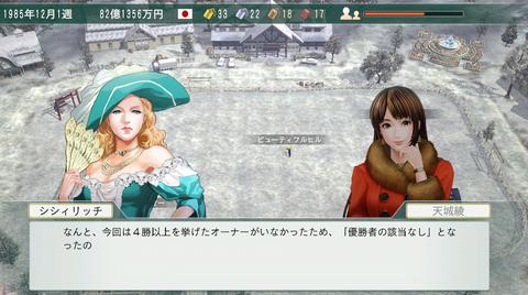 sekai_sensyuken_4syou