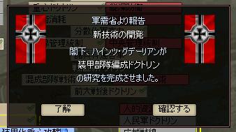 soukou_hensei