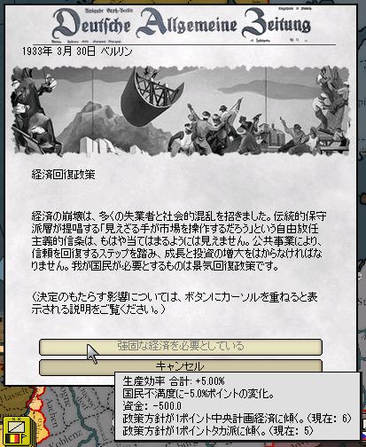 keizai_kaifuku