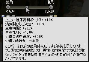 3nen_cyouhei