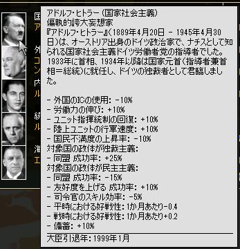 hitora-_sukiru