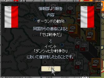 WW2_kaisen2