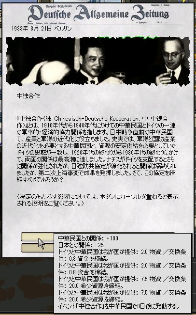 cyuudoku_gassaku
