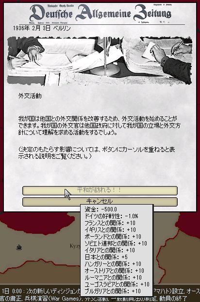 gaikou_katudou