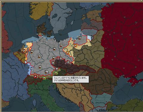 German_33