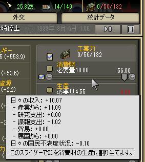 fumando_heiji