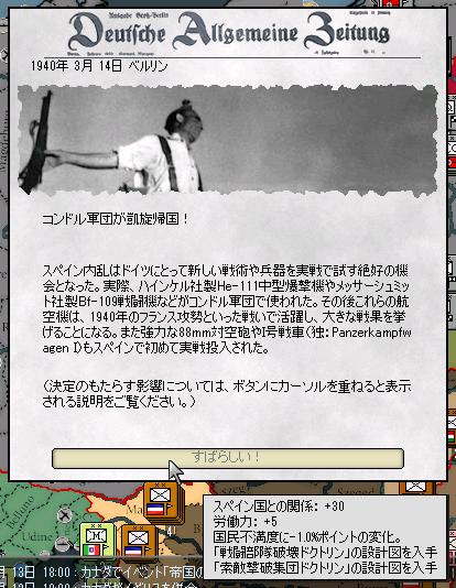 kondoru_kikoku