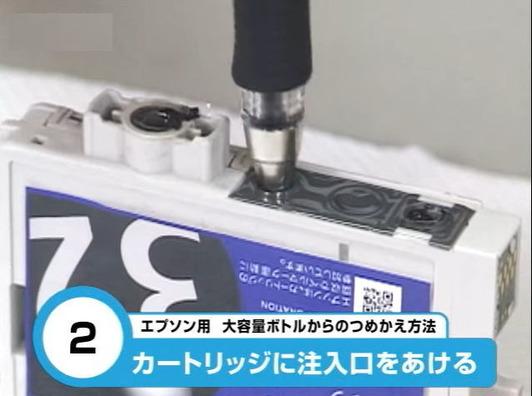 エプソン純正カートリッジ32シリーズ1