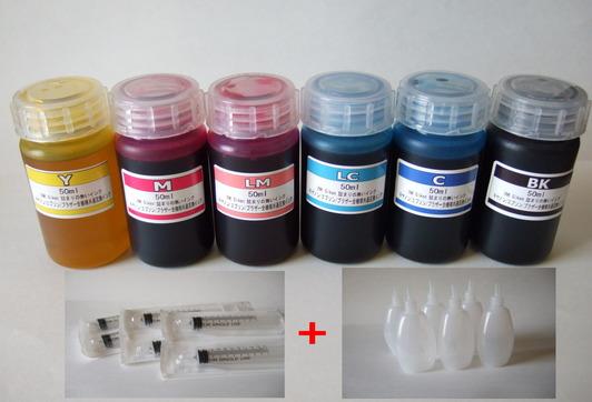 2共通インク50ml+シリンジ6+ボトル6