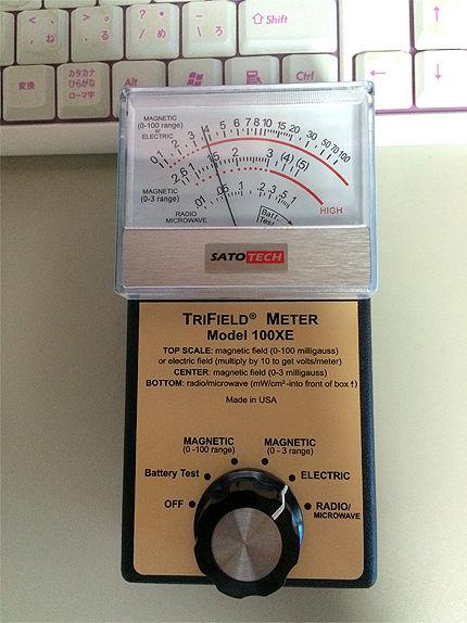 電場計測①