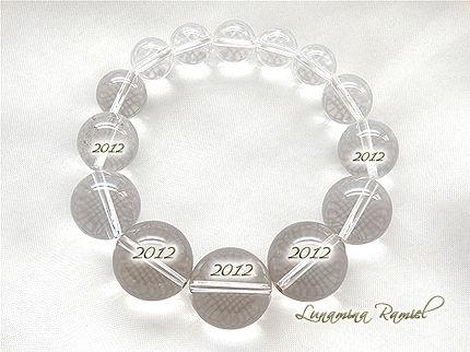 ramiel_bracelet_no43a_5