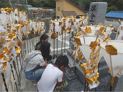 納骨式とお盆のお墓参り7