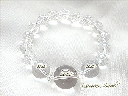 ramiel_bracelet_no43c_5