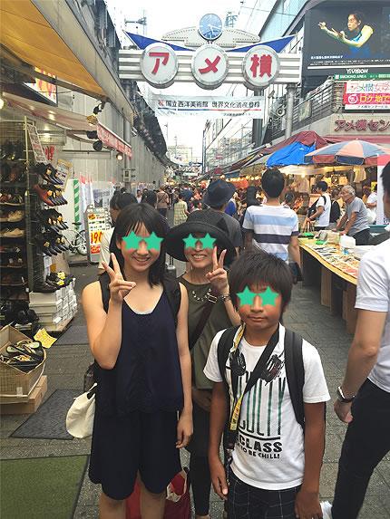 東京観光2016年夏1