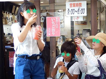 2016_07出雲お参り53
