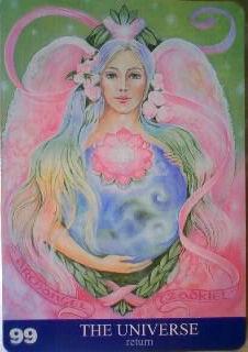 大天使ザドキエルの画像