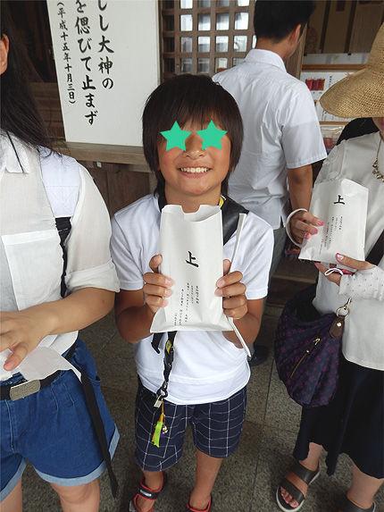 2016_07出雲お参り32