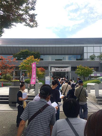 京都ミネラルショー1