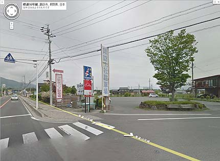 諏訪大社駐車場