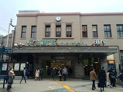 埼玉ミネラルショー8