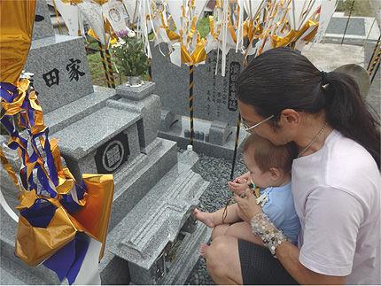 納骨式とお盆のお墓参り8