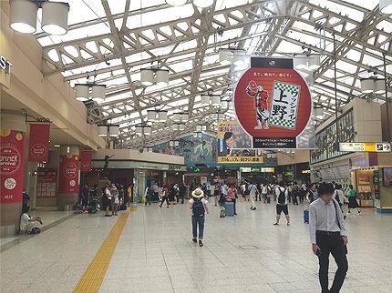 2016_0715東京出張1