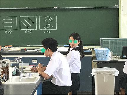 中学校授業参観1