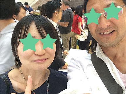 2017_06新宿ミネラルショー9