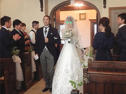 妹の結婚式3